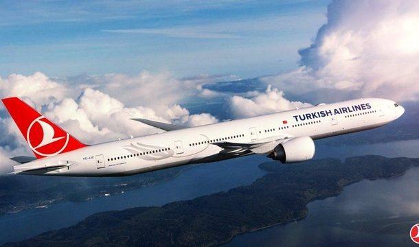 Turkish Airlines возобновила рейсы из Стамбула в Харьков
