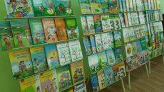 Семь областей Украины уже получили 88% новых учебников