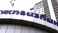 «Укргазбанк» получил свыше 0,5 млрд грн чистого дохода