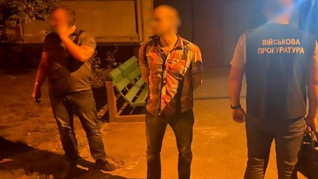 Военная прокуратура задержала пограничника-наркоторговца