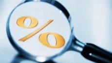 НБУ может в I полугодии-2021 повысить учетную ставку – ICU
