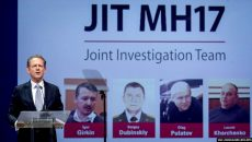 В суде по делу МН17 объявлен перерыв по просьбе обвиняемого