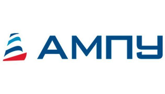 АМПУ готовит к концессии девять морпортов