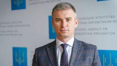Глава НАПК обвинил руководство ГБР в давлении