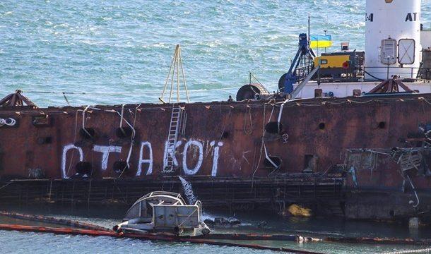 В Одессе стартует финальный этап поднятия затонувшего танкера Delfi