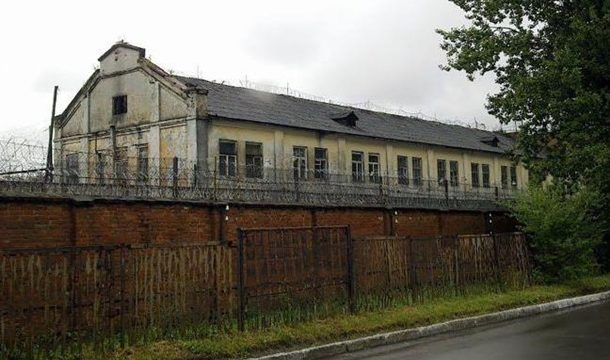 Минюст продаст очередную тюрьму