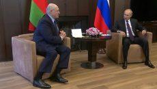 Лукашенко договорился с Путиным о кредите