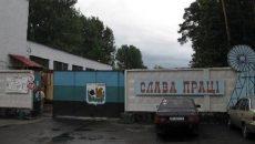Рада выделила средства на зарплату львовским шахтерам