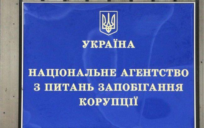 НАПК вызвало на допрос представителей 11 партий