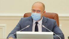 Шмыгаль уверен, что ЕС не отменит безвиз для украинцев