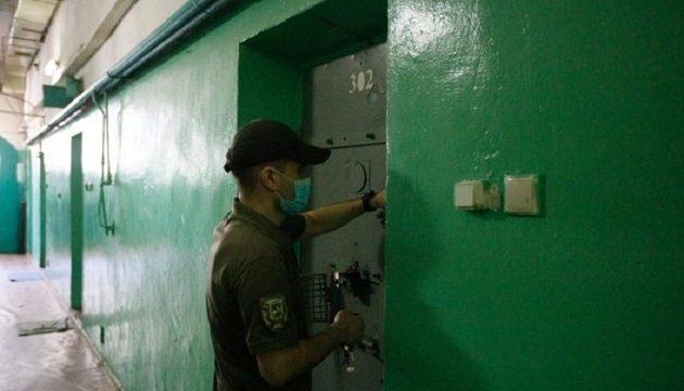 На Херсонщине работники тюрем прикарманили более 100 тыс. грн