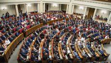 Рада провалила назначение членов комиссии по избранию руководства САП