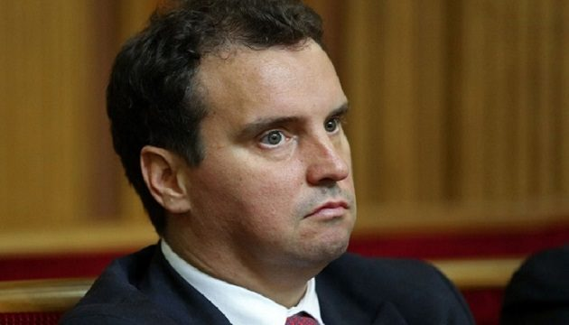 Глава «Укроборонпрома» подал в отставку