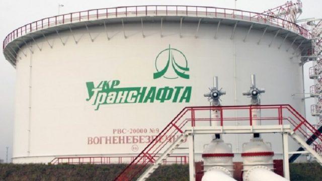 Укртранснафта нарастила объем транспортировки нефти на 8,3%