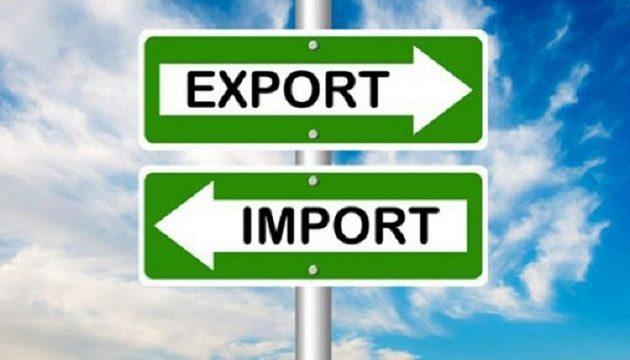 Украина сократился импорт товаров почти на 15% - Госстат