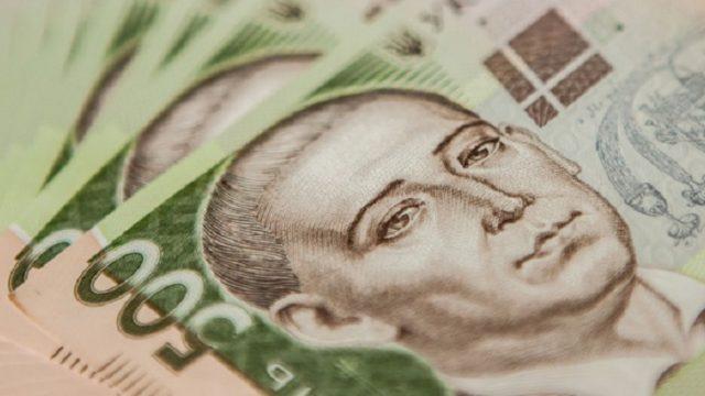 Вклады физлиц в банках-участниках ФГВФЛ выросли на 1,1 млрд грн