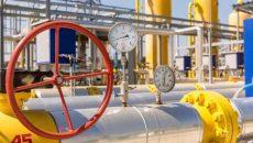Запасы газа в Украине превысили 27 млрд кубометров
