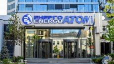 Энергоатом в этом году понес убытки на продаже электроэнергии населению