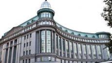 НБУ отозвал лицензию банка «Аркада»