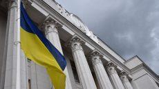 Рада одобрила закон о создании Бюро экономбезопасности