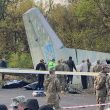 Членам семей погибших в авиакатастрофе выплатят единоразовую денежную помощь, - Минобороны