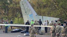 Спасатели завершили работы на месте трагической катастрофы Ан-26