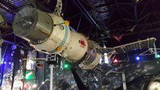 Житомирский Музей космонавтики Королева получил статус национального