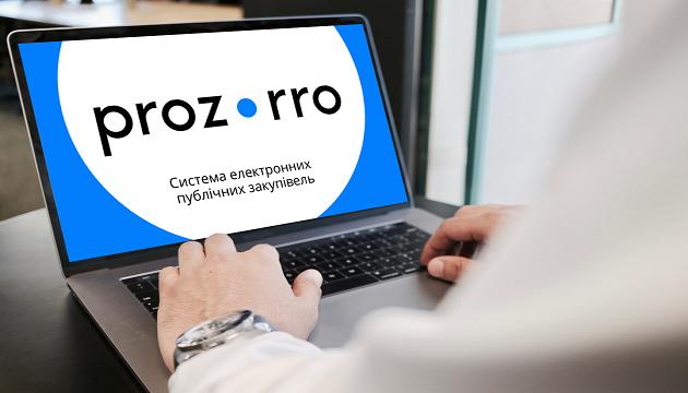 На Prozorro увеличили сумму закупок для госструктур