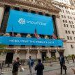 Стартап Snowflake провел крупнейшее IPO в истории софтверных компании