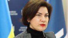 В Украине начали вакцинировать прокуроров