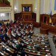ВР отменила пленарные заседания в четверг и пятницу из-за COVID-19