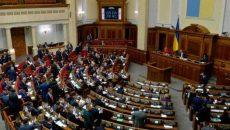 Рада приняла закон о заочном осуждении