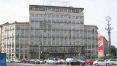 Деньги от продажи гостиницы «Днепр» поступили в госбюджет