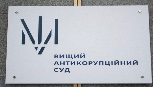 ВАКС избрал экс-руководителю аэропорта «Борисполь» меру пресечения в виде залога