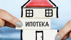 Зеленский рассказал об ипотеке под 7%
