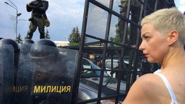 Белорусская оппозиционерка Колесникова находится в СИЗО
