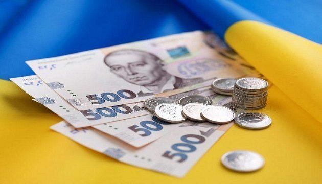 Международные резервы Украины выросли на $246,22 млн