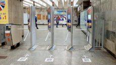 В киевском метро до конца года установят новые турникеты
