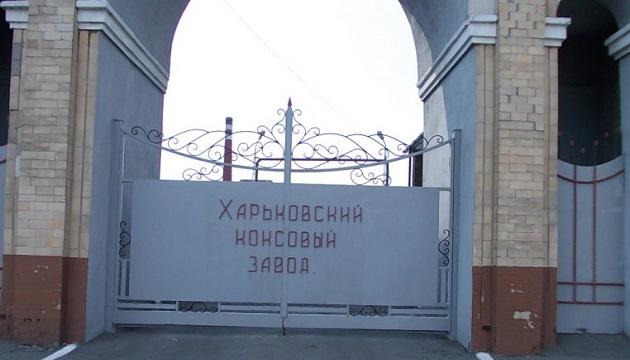 Госэкоинспекция настаивает на закрытии завода «Новомет»