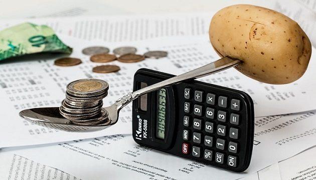 В Украине инфляция выросла до 2,5% – Госстат