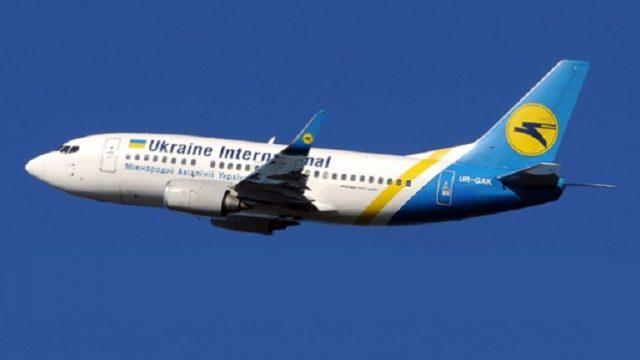В МАУ анонсировали рейсы из Киева в Баку