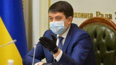 Разумков подписал распоряжение о внеочередном заседании Рады