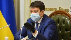 Комитет ВР разблокировал инициативу Разумкова по КСУ
