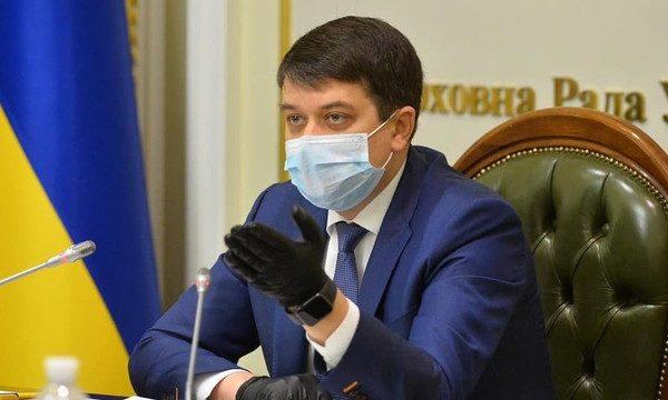 Разумков подписал законы по поддержке предпринимателей во время карантина