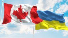 Канада предлагает Украине помощь