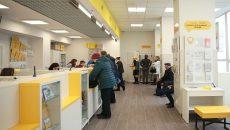 Многие отделения Укрпочты перейдут на график работы без выходных