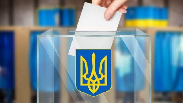 Большинство украинцев не знают, по какой системе пройдут местные выборы - соцопрос