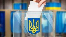Местные выборы: открыто еще 12 дел из-за нарушений избирательного процесса