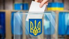 Украинцы определились за кого будут голосовать на местных выборах – опрос