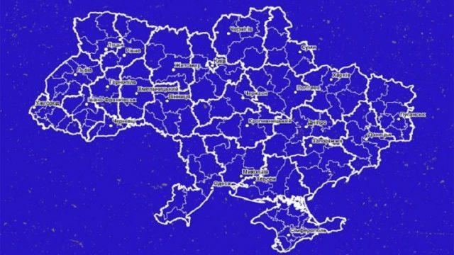 Минрегион опубликовал атлас нового административного деления Украины